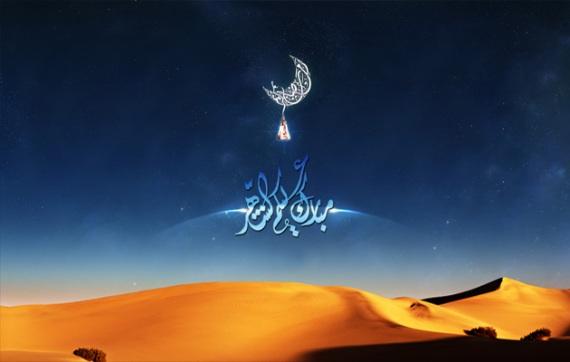 76669428 2822077 Ramadan21