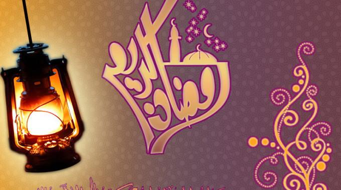 Alsunna Org Ramadan Mubarak2010