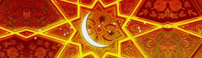 Cropped Ramadan Karim Web20 Crystal Wallpapers 3083
