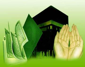 Ramadan Pictures6