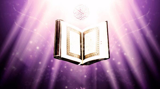 The Noble Quran By Amarx