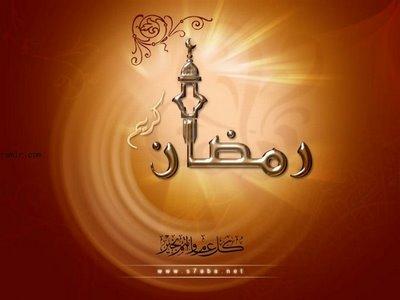 Ramazan Ramadan