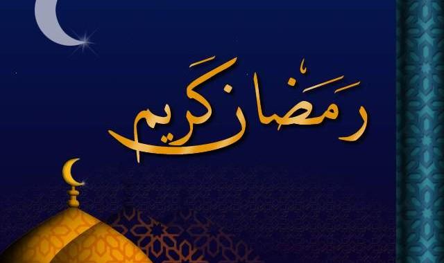 63805794 Ramadan